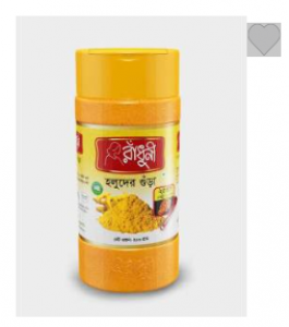 Cooking turmeric powder (jar) - 225 GM - AC0142