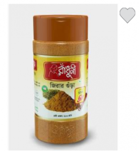 Cooking Cumin Powder (Jar) - 200GM