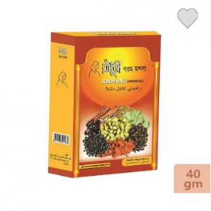 Cooking hot spices - 40 g