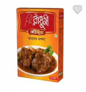 Cook Meat Curry 100GM