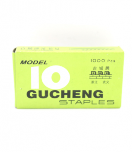 Original CC Gucheng Staples 88012 Model 10