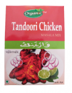 Tandoori Chicken Masala Mix 40gm (Organic)