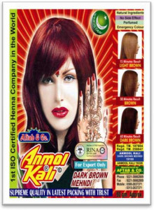 Anmol Kali Dark Brown Mehndi 50 Gm