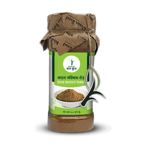 Black Mustard Powder-100gm