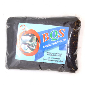 Original BQS Cotton Kitchen Lusni 4 pcs