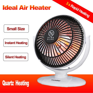 Mini Electric Protable Quartz Air Heater Room Office Heating Warm Fan 200W 220V 220*205mm